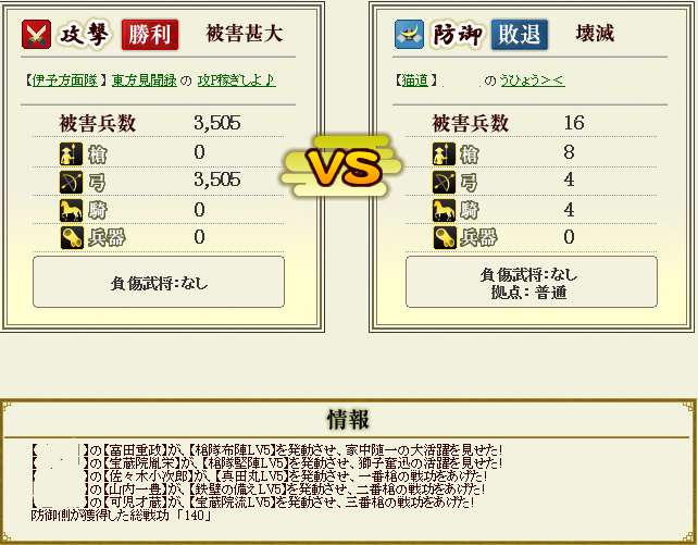 20120930172048745.png