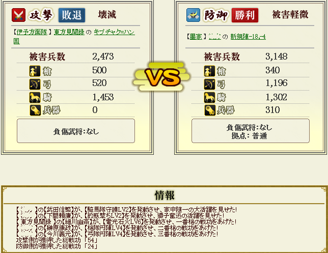 20121005191019c38.png