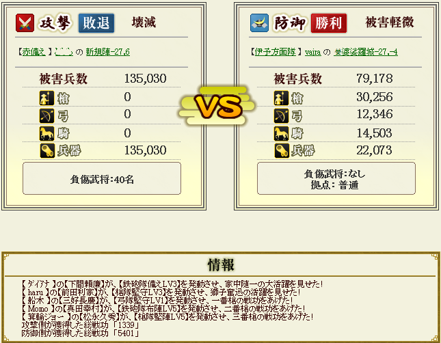 2012100519282112c.png