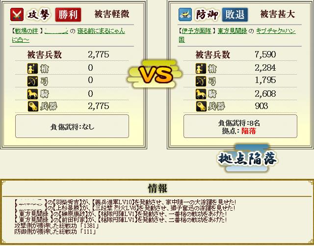 201210180654119ab.png