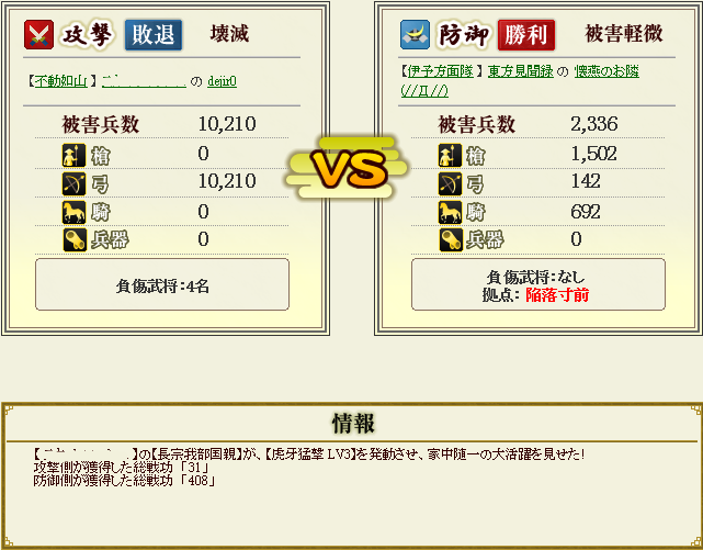 20121018065415f76.png