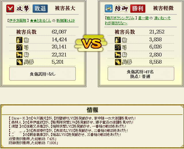 20130310173048708.png