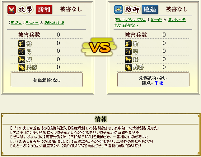 20130310173057772.png