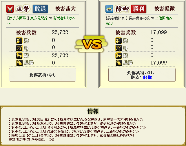 20130316055111a83.png