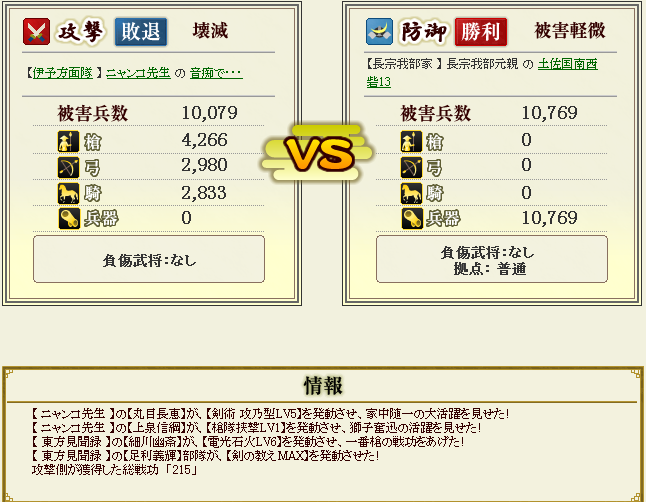 20130316055112579.png