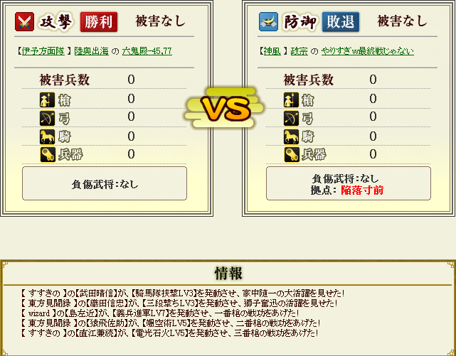 20130323171543403.png