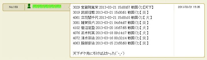 20130324000223d68.png