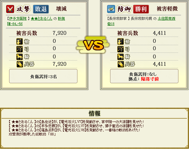 20130328202547059.png