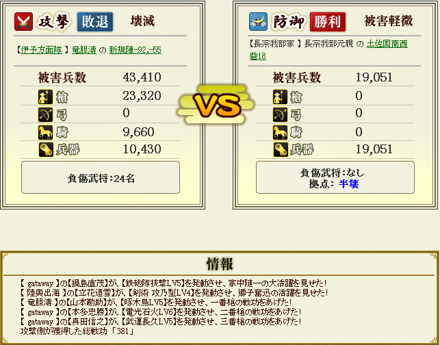 20130328203630c07.png