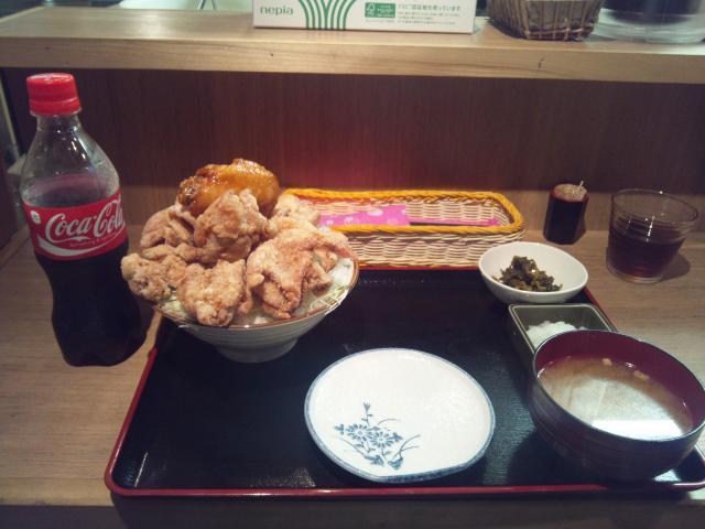 えぞや六角橋店(メガ盛り300)
