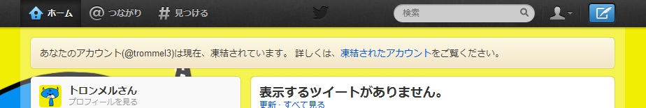 20120624212449ff3.png