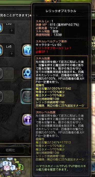 20121208061737f4d.jpg