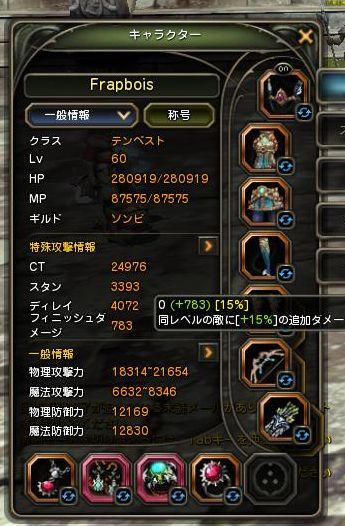 20121230074602794.jpg