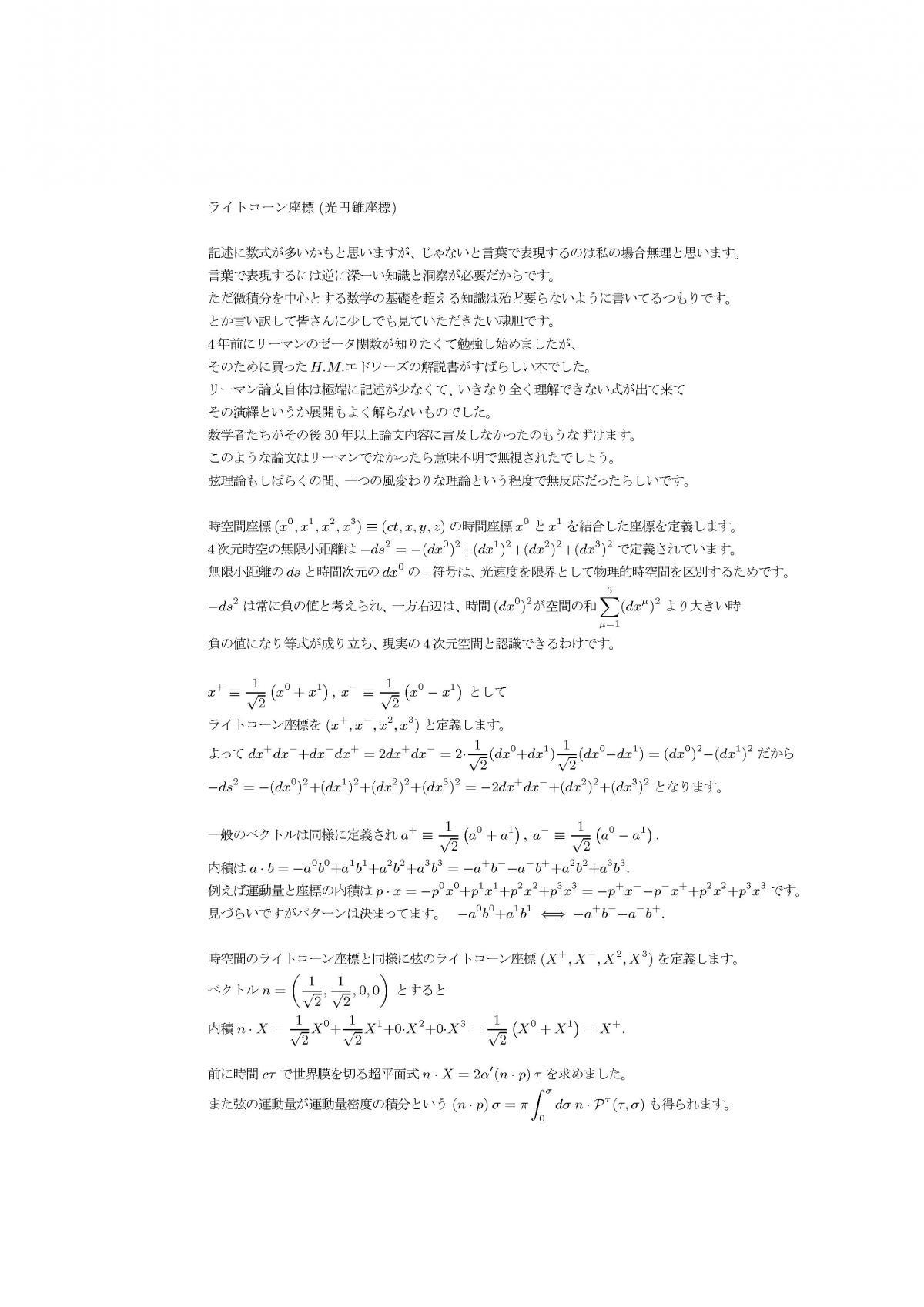 gen071.jpg