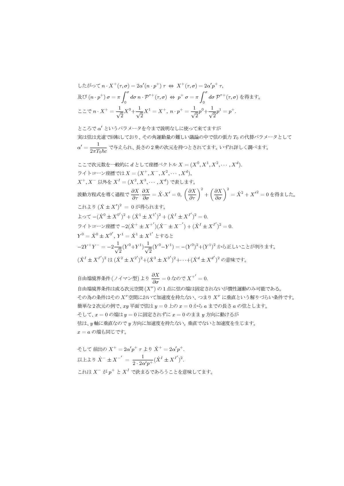 gen072.jpg