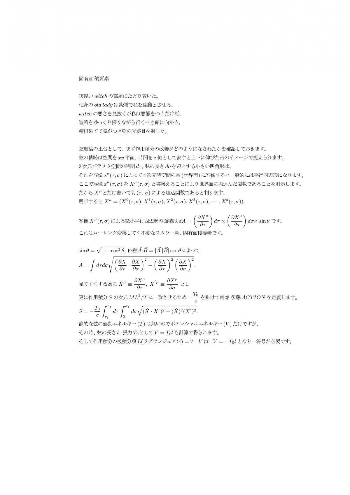 pgen01.jpg