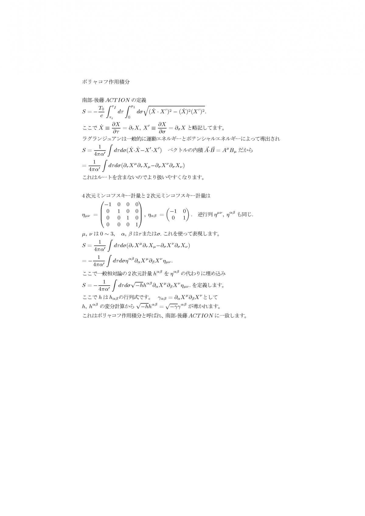 pgen02.jpg