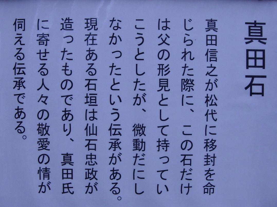 20120503161047cf1.jpg
