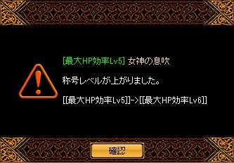 20120727013846eaf.jpg
