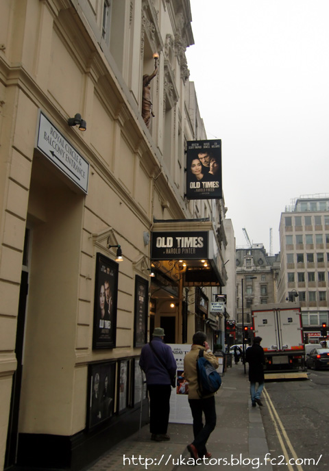13feb09haroldpinter02.jpg