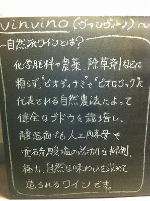 2012092907590096f.jpg