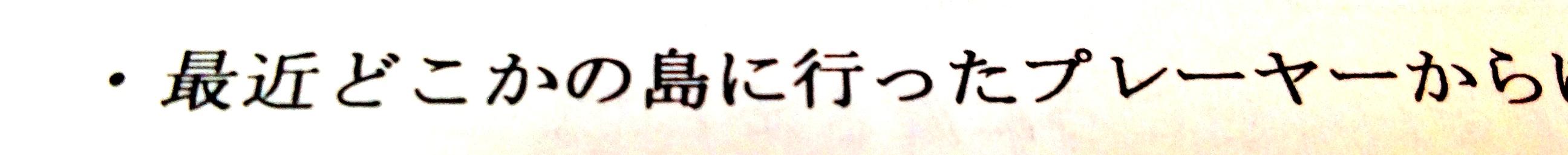201411161937553a0.jpg