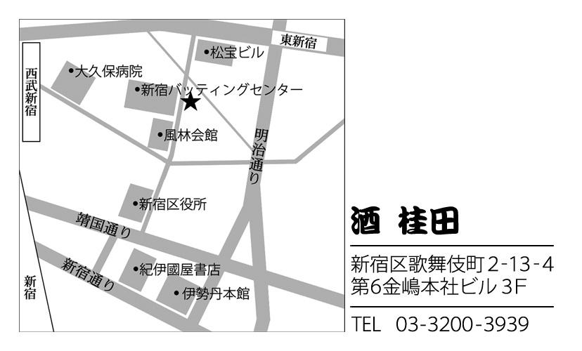 katura01.jpg