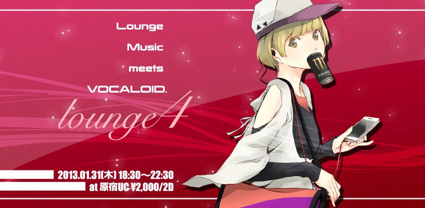 lounge4h-1.jpg