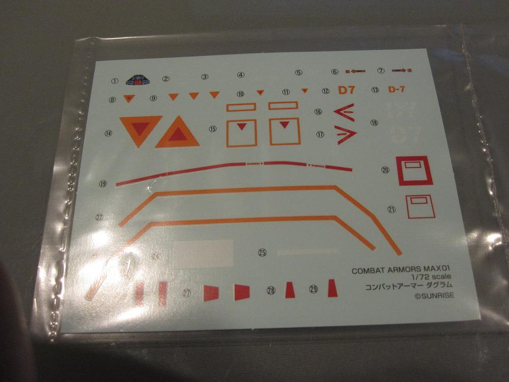 tsumi1-08.jpg