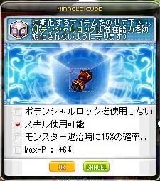 Maple130204_231423.jpg