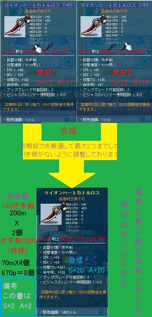 Maple130216_013315.jpg