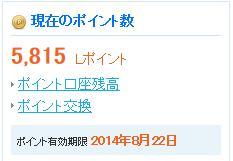 20121220045856712.jpg