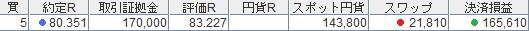 2013010223274478a.jpg