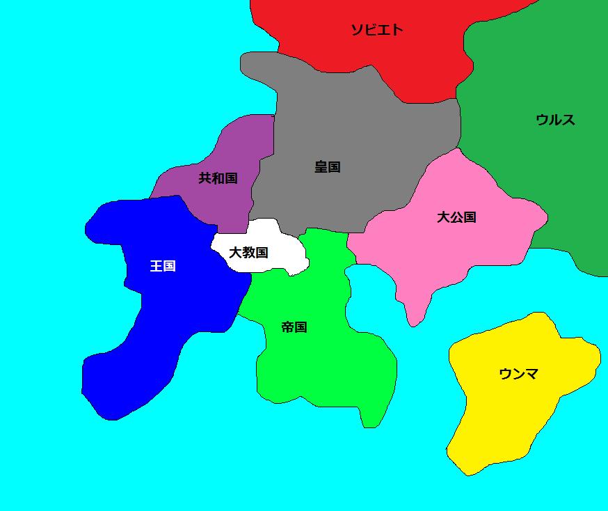 植民地2-8520