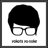 横田ユースケ