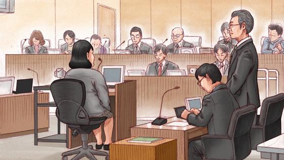 木嶋裁判02