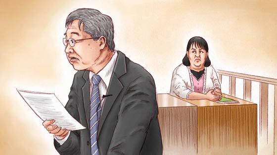 木嶋裁判06