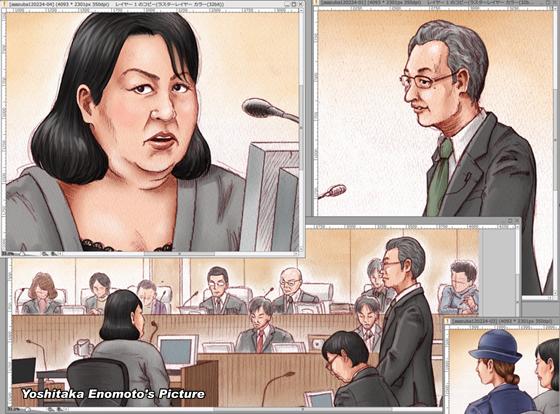木嶋法廷画560