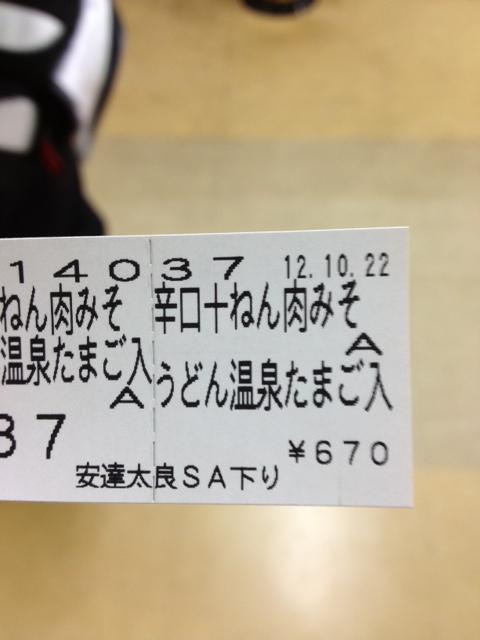 201210222.jpg