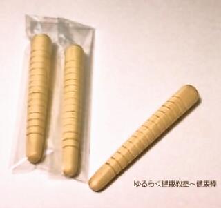 foodpic2495216.jpg